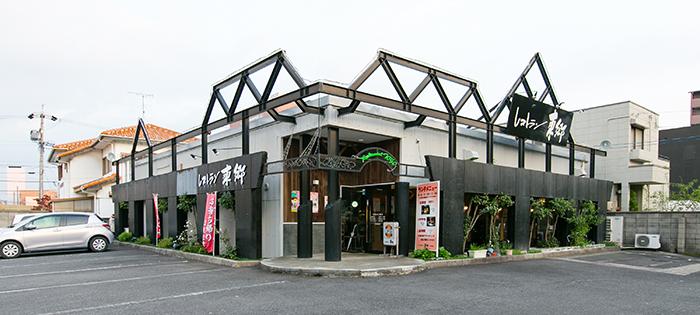 豊田店外観